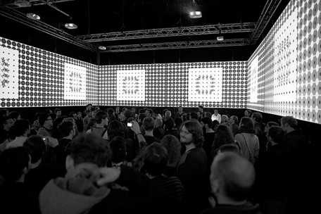 cinechamber at ctm 2011